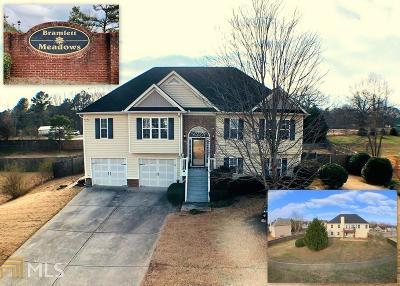 Douglasville Single Family Home New: 60 Merrill Meadows Point