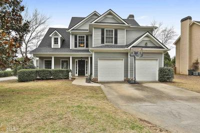 Newnan Single Family Home New: 55 Pecan Crescent