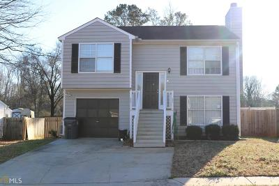 Henry County Single Family Home New: 139 Hampton Oaks Dr