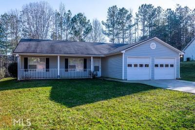 MABLETON Single Family Home New: 5929 Heavenwood Dr