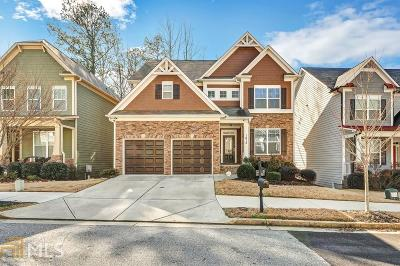 Atlanta Single Family Home New: 1612 Drew Dr
