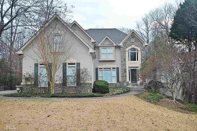 Snellville Single Family Home Under Contract: 4580 Gin Plantation Dr