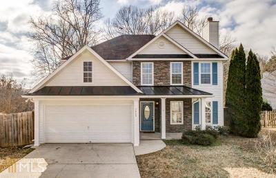 Austell Single Family Home Under Contract: 4860 Nature Trl