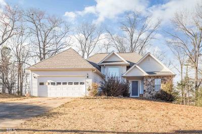 Hall County Single Family Home Under Contract: 4401 Woodglenn