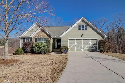 Jefferson GA Single Family Home New: $289,900