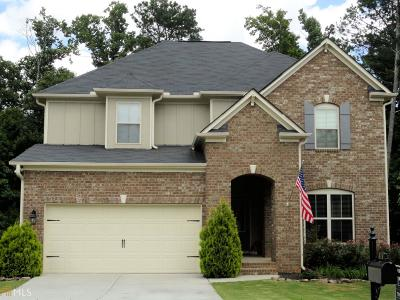 Alpharetta Single Family Home Under Contract: 370 Lockwood