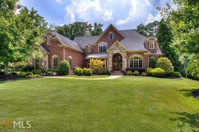 Kennesaw Single Family Home New: 2117 Rocky Falls Ct
