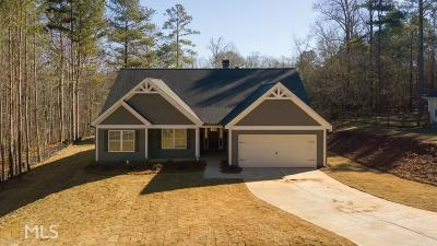 Dawson County Single Family Home For Sale: 261 Brookwood Dr W