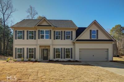 Dawson County Single Family Home For Sale: 569 Brookwood Dr W