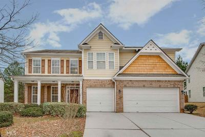 Loganville Single Family Home New: 1017 Preserve Park Dr