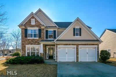 Buford Single Family Home Under Contract: 2520 Fieldview Way
