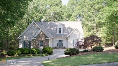 Habersham County Single Family Home New: 110 Summer Rd