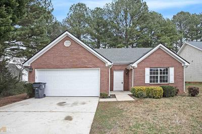 Henry County Single Family Home New: 1609 Graystone Dr
