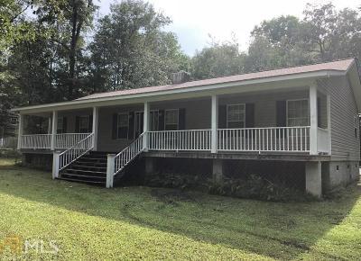 Statesboro Single Family Home New: 125 Harden Rd