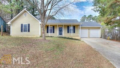 Clayton County Single Family Home New: 1223 Winslow Drive