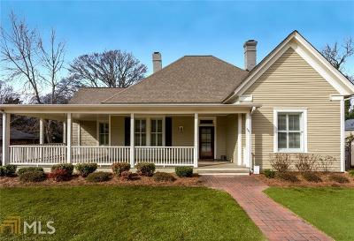 Cartersville Single Family Home Under Contract: 121 Etowah Dr