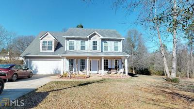 Banks County Single Family Home New: 120 Hardwood Ct #10
