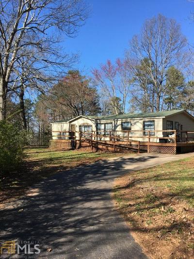 Cleveland Single Family Home For Sale: 201 Piedmont