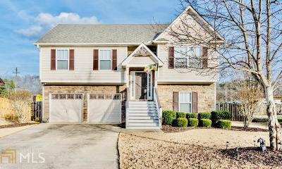 Cartersville Single Family Home Under Contract: 17 Springmont Dr