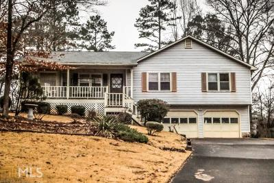 Acworth Single Family Home New: 2492 W Wind Trace