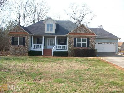 Cleveland Single Family Home Under Contract: 142 Asbury Meadow Ct