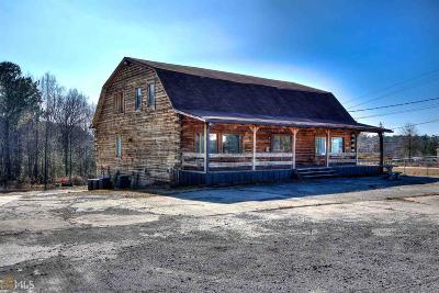 Canton, Woodstock, Cartersville, Alpharetta Commercial For Sale: 2282 Highway 411