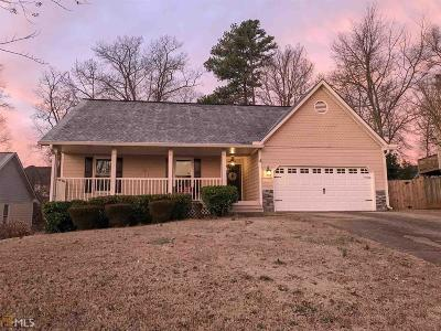 Johns Creek Single Family Home Under Contract: 355 Kempton Ct