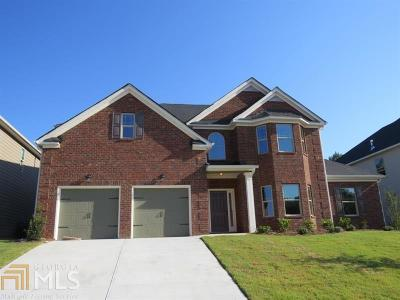 Fulton County Single Family Home For Sale: 2040 Broadmoor Way