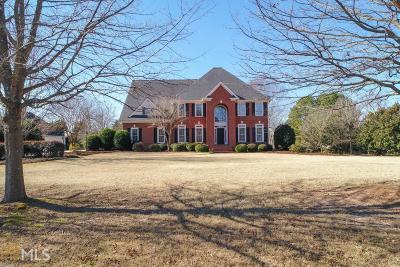Single Family Home Under Contract: 1210 Hammond Creek Trl