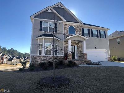 Newnan Single Family Home New: 3 Boulder Bend
