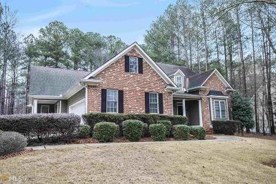 Newnan Single Family Home New: 127 Shoreline Cir