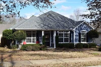 Newnan Single Family Home Under Contract: 7 Medallion Park