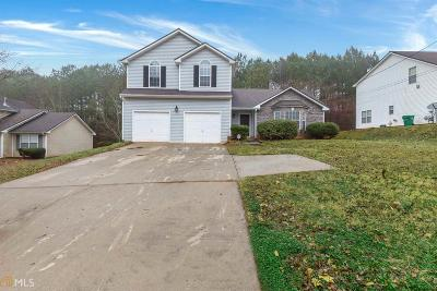 Decatur Single Family Home New: 2623 Whites Mill Rd