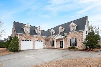 Douglasville GA Single Family Home New: $284,000