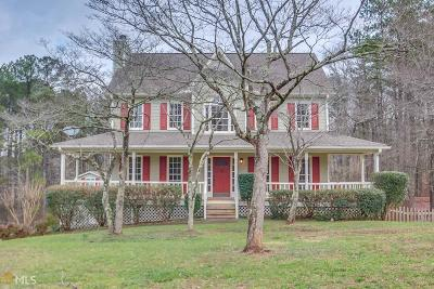 Douglasville GA Single Family Home New: $189,000