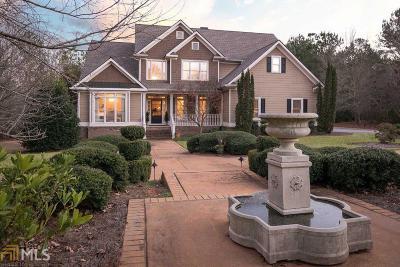 Monroe, Social Circle, Loganville Single Family Home Under Contract: 1215 Savannah Ln