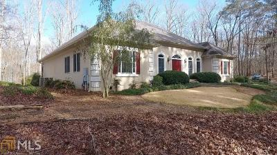 Cartersville Single Family Home Under Contract: 50 Acorn Hill #20