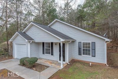 Palmetto Single Family Home Under Contract: 525 Crick Point