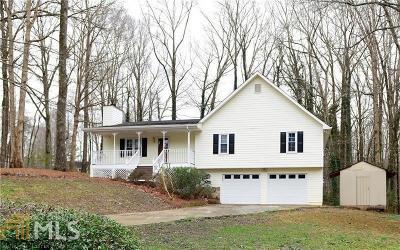 Acworth Single Family Home New: 2313 Westview Court