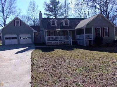 Stockbridge Single Family Home New: 421 McKenzie Avenue