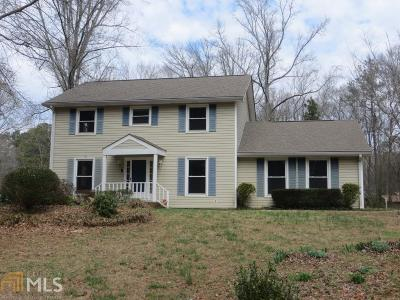 Marietta Single Family Home Under Contract: 2462 Horseshoe Bend Rd