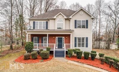 Canton Single Family Home New: 1119 Fieldstone Dr