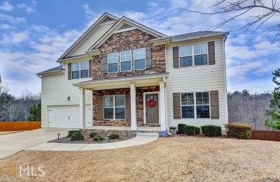 Suwanee Single Family Home New: 1515 Rocky Shoals Lane