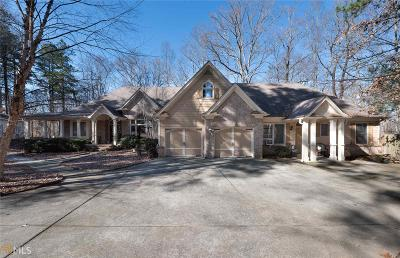 Suwanee Single Family Home Under Contract: 171 Abbey Hill Dr