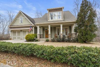 Cumming, Gainesville, Buford Single Family Home For Sale: 6005 Grand Marina Cir
