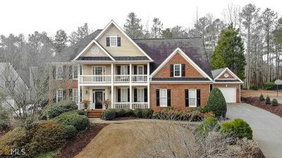 Alpharetta Single Family Home For Sale: 14240 Morning Mountain Way