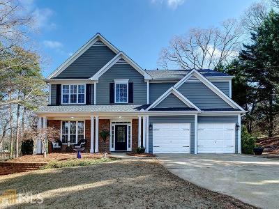 Mableton Single Family Home New: 5017 Huntcrest Dr