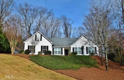 Cumming, Gainesville, Buford Single Family Home Under Contract: 3280 High View Ct