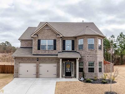 Canton Single Family Home Under Contract: 608 Ocean Ave