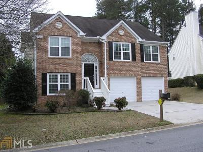 Marietta Single Family Home New: 849 Westward Ct